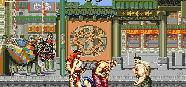 Sega Fight Pack Juegos De Lucha Clasicos Con Modos Online Para Psn
