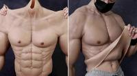Chao gimnasio: crean trajes de silicona para lucir músculos sin hacer ejercicio